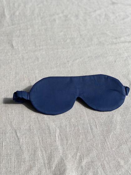 Маска #2, цвет синий