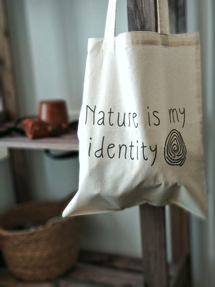 "Шопер из хлопка ""Nature is my identity"""