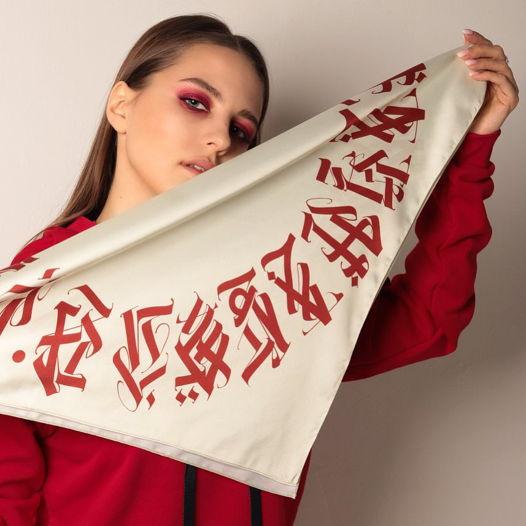 Шелковый молочный платок «Черри» с символами