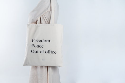 Сумка шоппер Out of Office