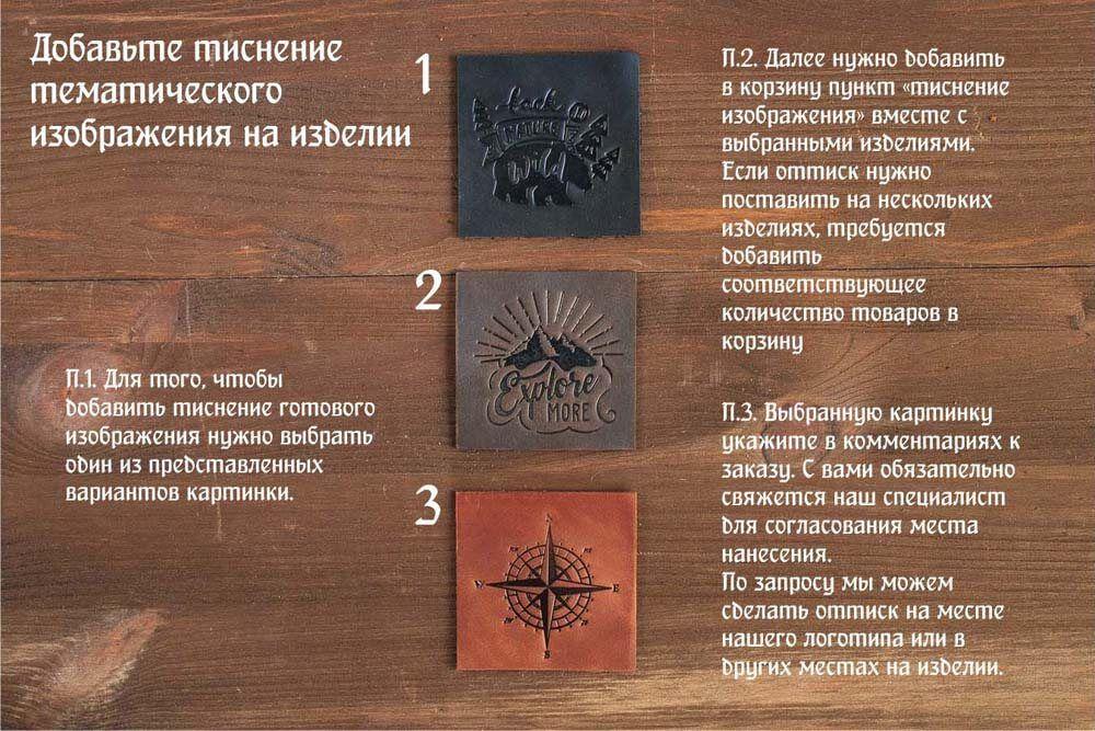 Мужская деловая кожаная сумка -PRESTIGE- ручной работы цвет Шоколад