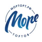 Моретортов