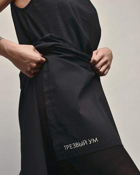 Чёрное платье без рукавов
