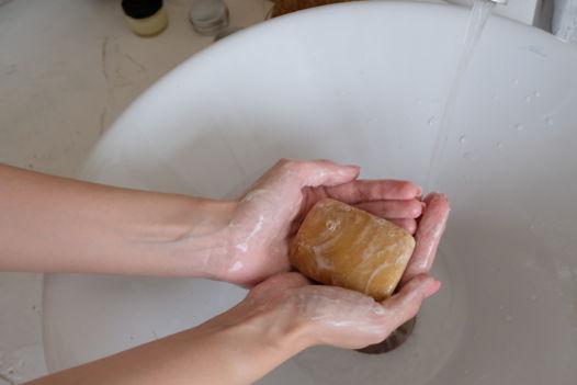 Мыло для тела с куркумой и цитрусовыми