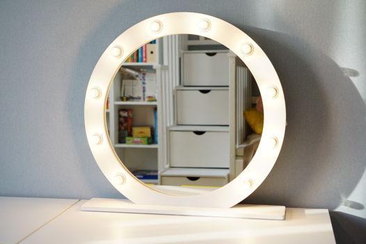 """Гримерное зеркало """"Circle diamond"""" 70 см"""
