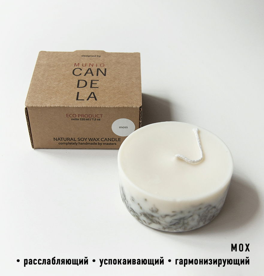 Свеча из соевого воска для ароматерапии: натуральные эфирные масла, ручная работа
