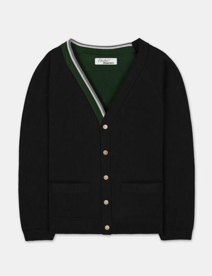 Кардиган чёрно-зелёный с контрастной полосатой бейкой из 100% итальянского хлопка