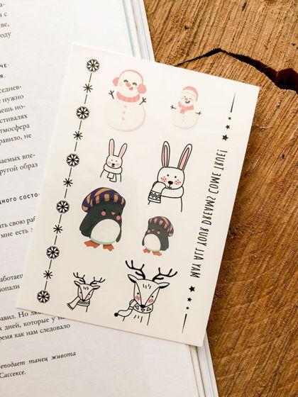 """Временные переводные татуировки MimiToo """"Зимние звери"""" для детей и взрослых"""
