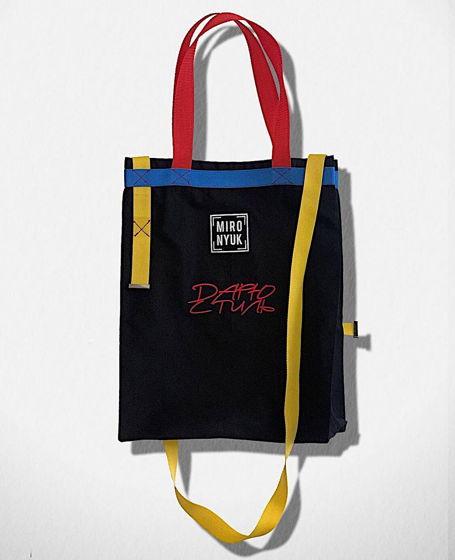 Сумка-шоппер «Дарю стиль»