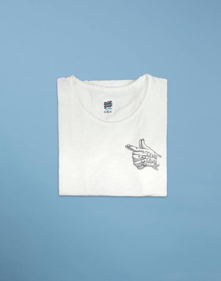 "Белая футболка ""Бдыщ-Бдыщ"""