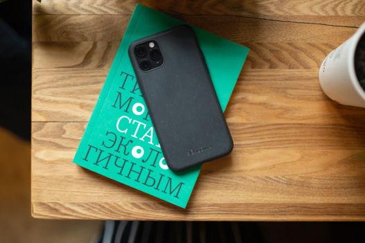 Биоразлагаемый чехол SOLOMA для iPhone 12/12 Pro Уголь