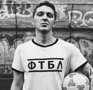 "T-sh №1 ""ФТБЛ"" |  футбол |  /  Цвет: белый"