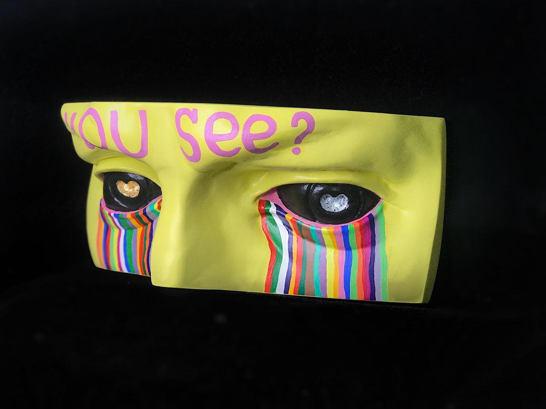 Глаза Давида с радужными слезами