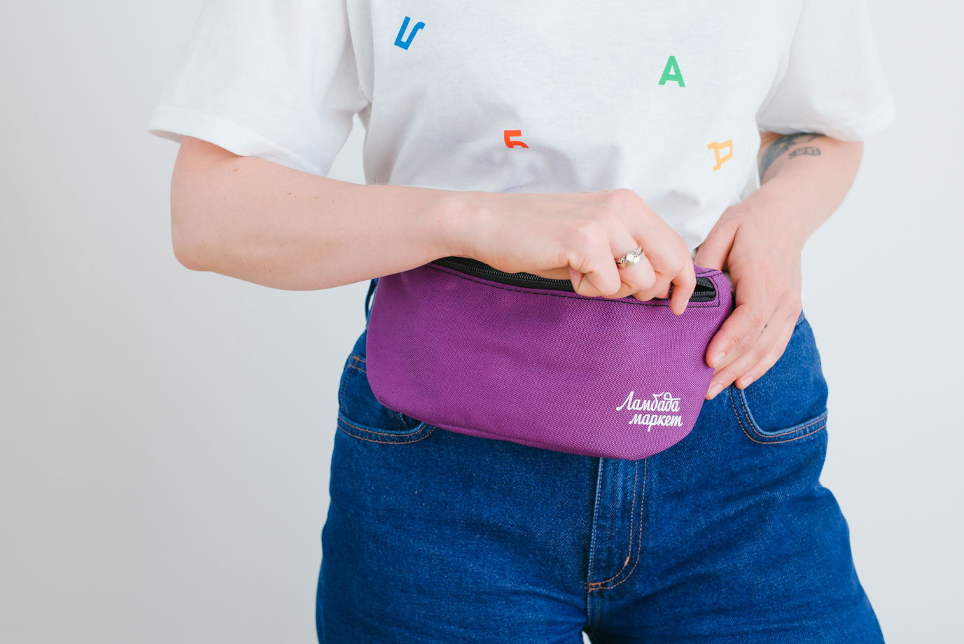 Фиолетовая поясная сумка