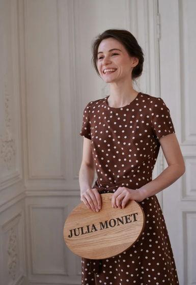 Платье Julia из вискозы