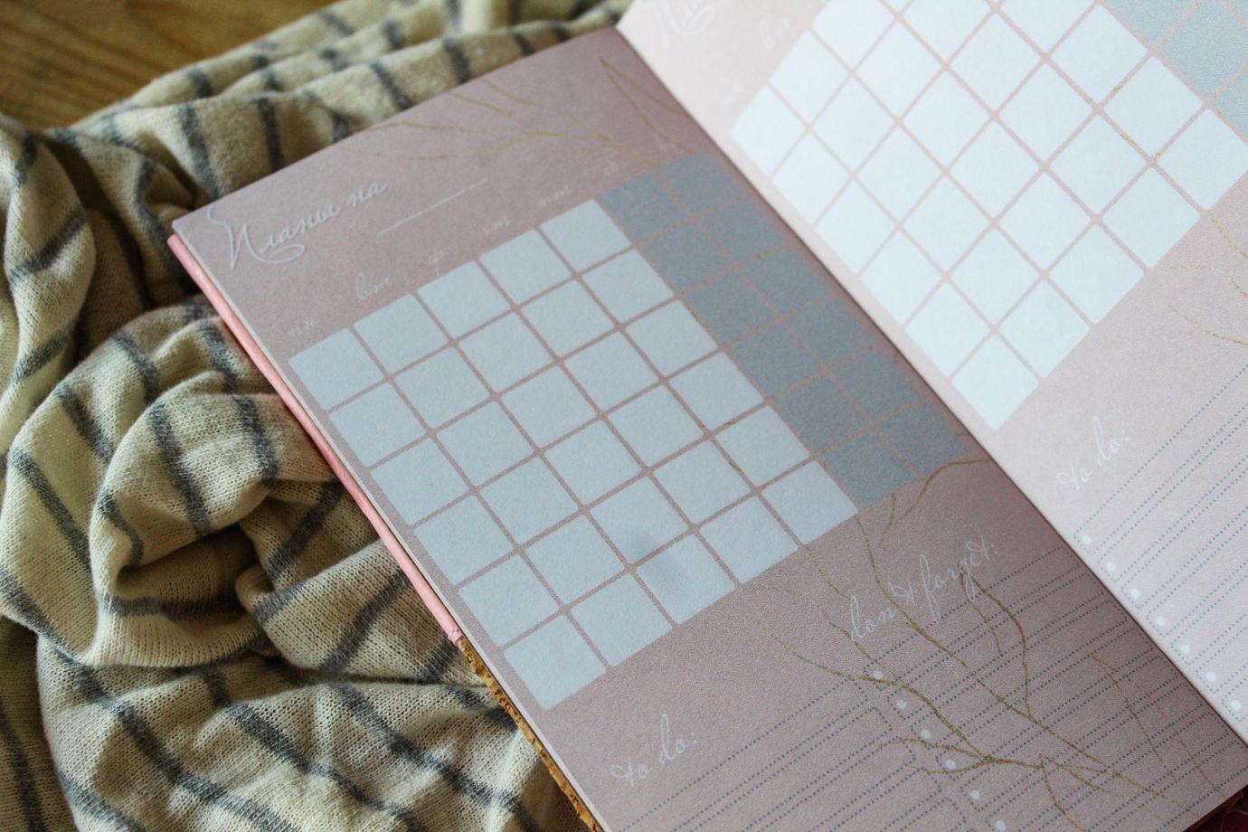 Блокнот-планнер для записей
