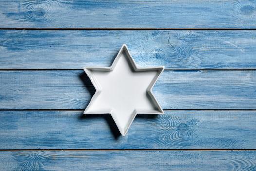 Керамическая звезда Давида
