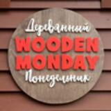 WoodenMonday
