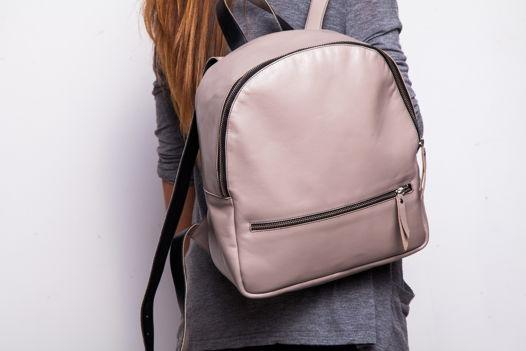 """Кожаный рюкзак """"Shades of Grey"""""""