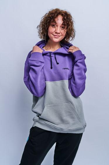 худи «фиолетовое с цементом»