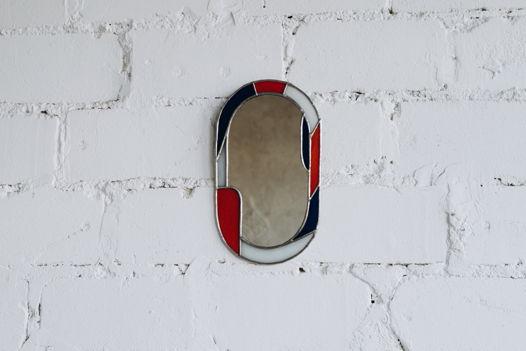 Зеркало с трехцветным стеклом