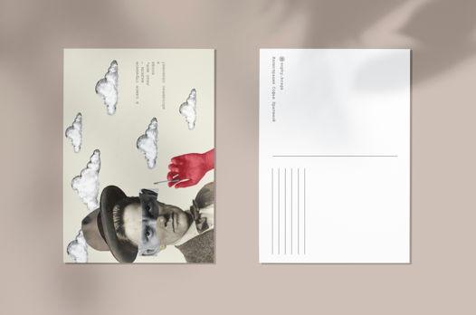 """Открытка с авторской иллюстрацией """"Облако в штанах"""" (из набора """"Маяковский"""")"""